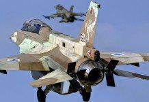 IAF F-16D