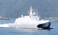 Taiwan's largest missile ship goes into service