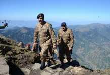 General Raheel Sharif, COAS