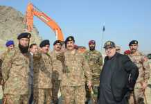 COAS pakistan general raheel sharif