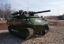 Uran-9 Combat Robotic System