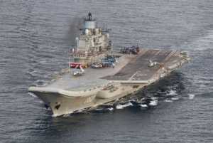 Norwegian Armed Forces handout image shows the Russian aircraft carrier Admiral Kuznetsov passing the Norwegian island of Andoya in international waters