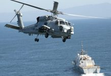 MH-60R Helicopter