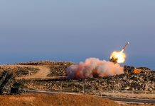 Patriot Air Defense Missiles