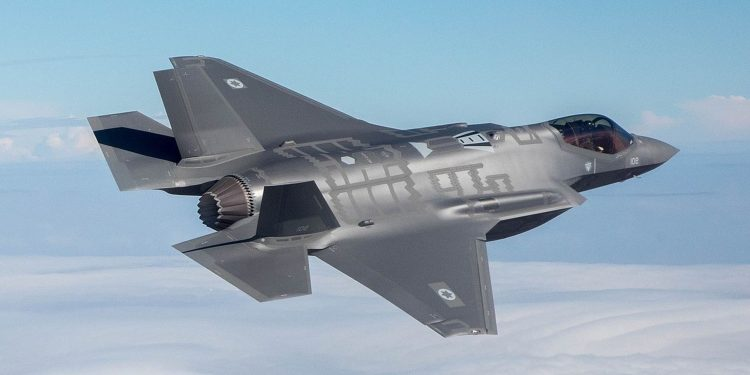 Israeli, US Air Force F-35s in First Joint Training in Israel