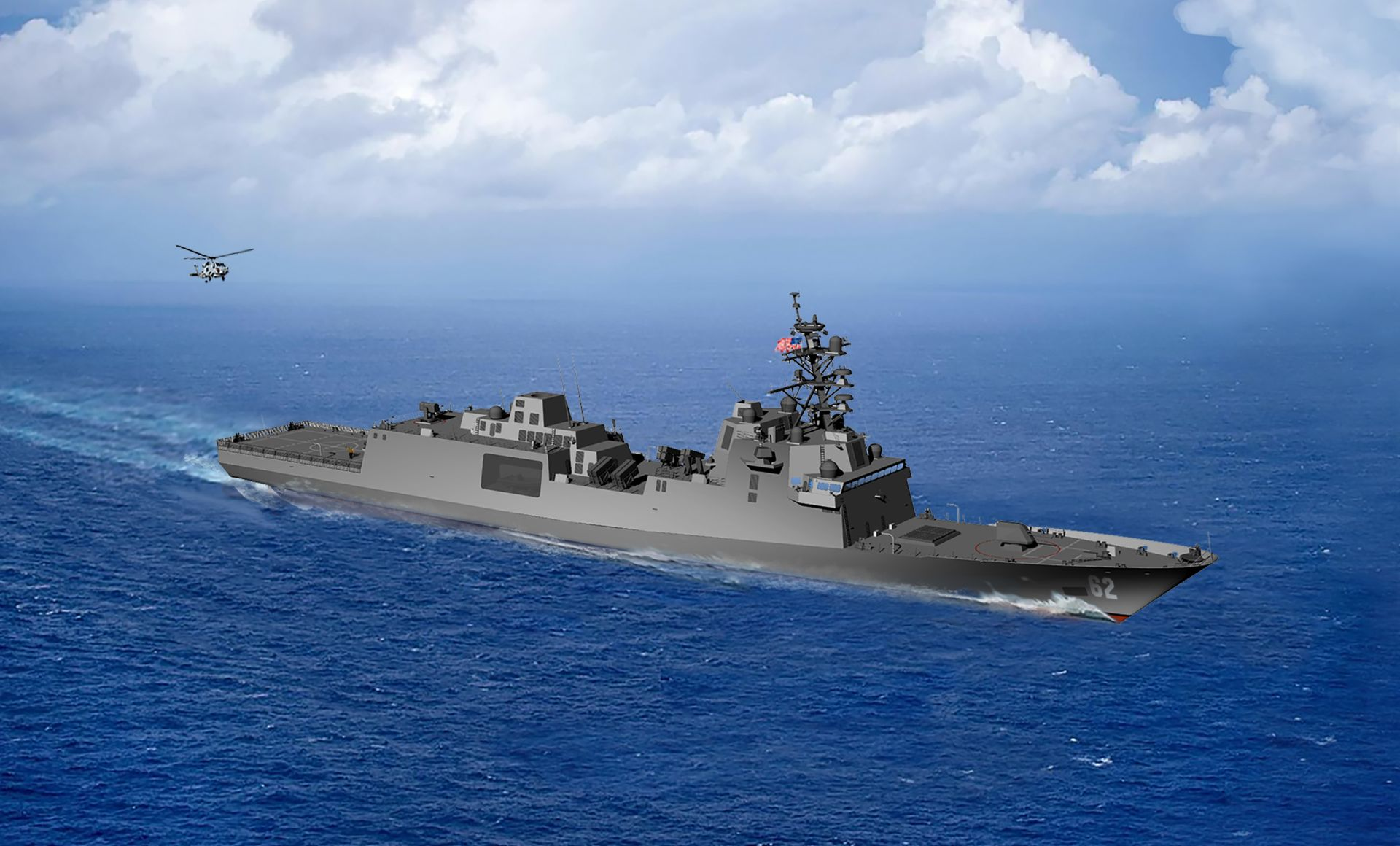 guided-missile frigate FFG(X)